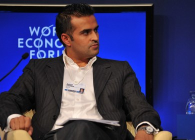World Economic Forum on Africa 2011