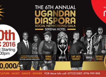 Event Video | The Ugandan Diaspora 2016 Business Breakfast and Gala Dinner Official TVC